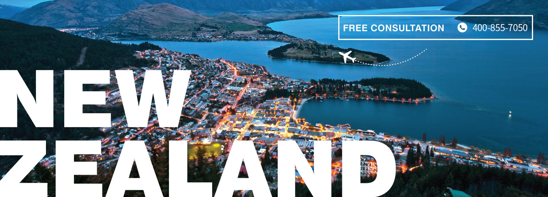 充满人情味儿的新西兰留学圈